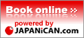 Book a room at Hotel Karamatsuso with JAPANiCAN.com